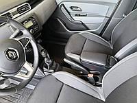 Подлокотник Армстер 2 для Renault Duster 2 restyle (Рено Дастер 2) рестайл с 2018->го года выпуска, фото 1