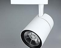Трековый светильник 20Вт 6000K LM560-20 белый