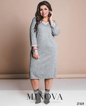 502d4cbec8b Женское серо-голубое трикотажное платье большого размера