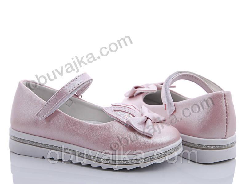 Модные туфли для девочек от фирмы BBT(31-36)