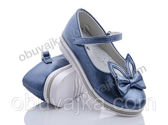 Модные туфли для девочек от фирмы BBT(31-36), фото 2