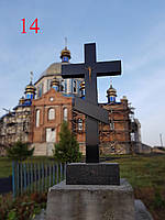 Хрест православний, фото 1