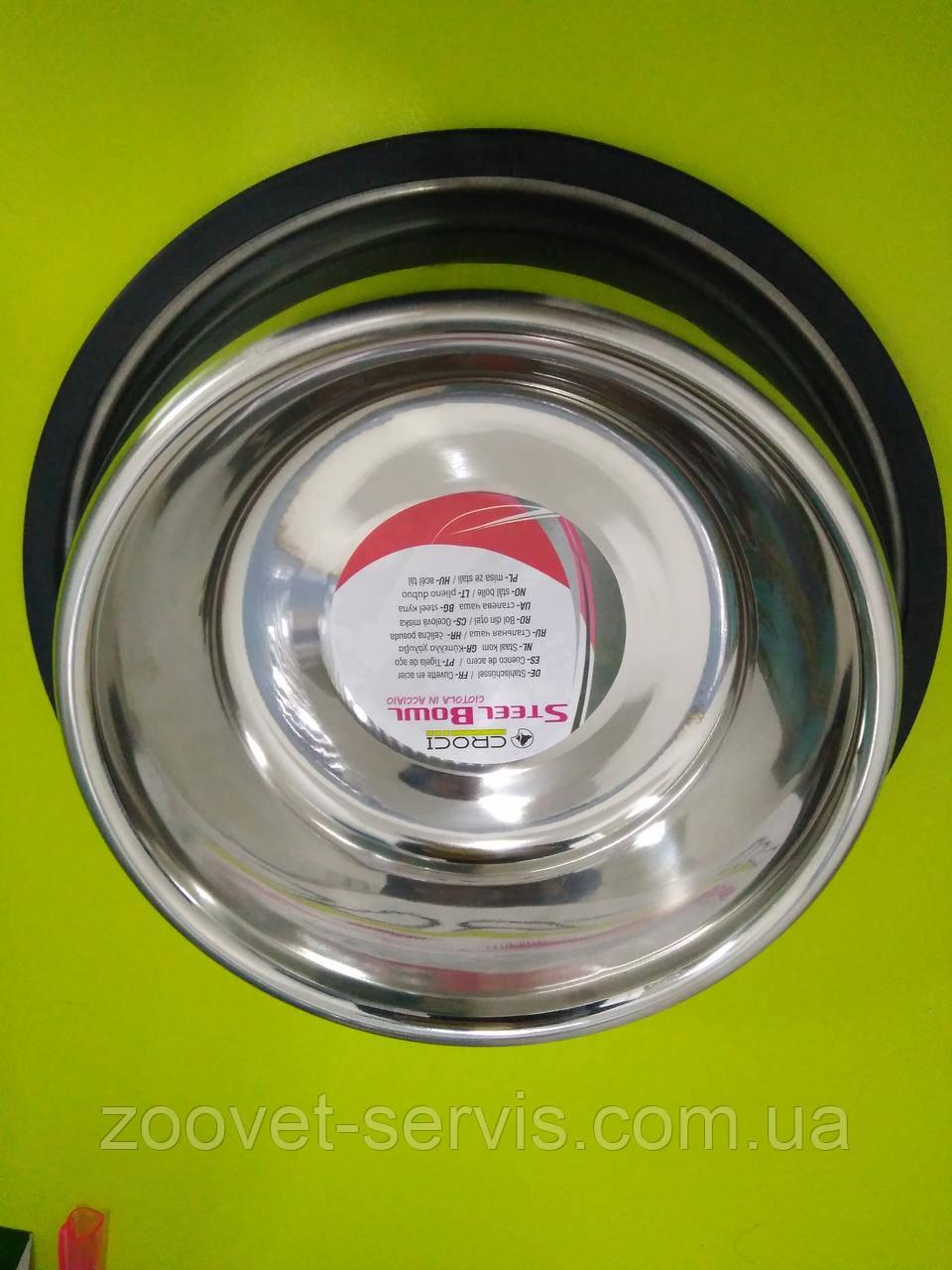 Миска для собак CROCI Мас антискользящая металл 2,8л C6FK3012