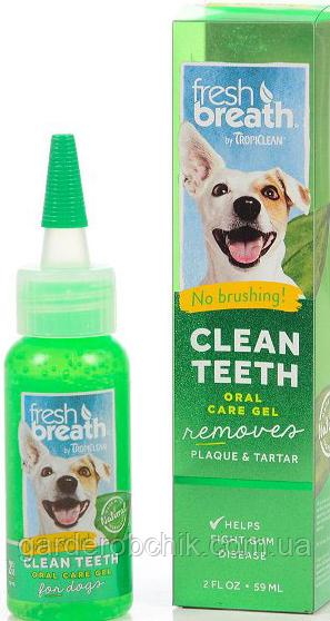 TROPICLEAN Fresh Breath  Clean Teeth Gel  ГЕЛЬ ДЛЯ ЧИСТКИ ЗУБОВ У СОБАК 59 мл