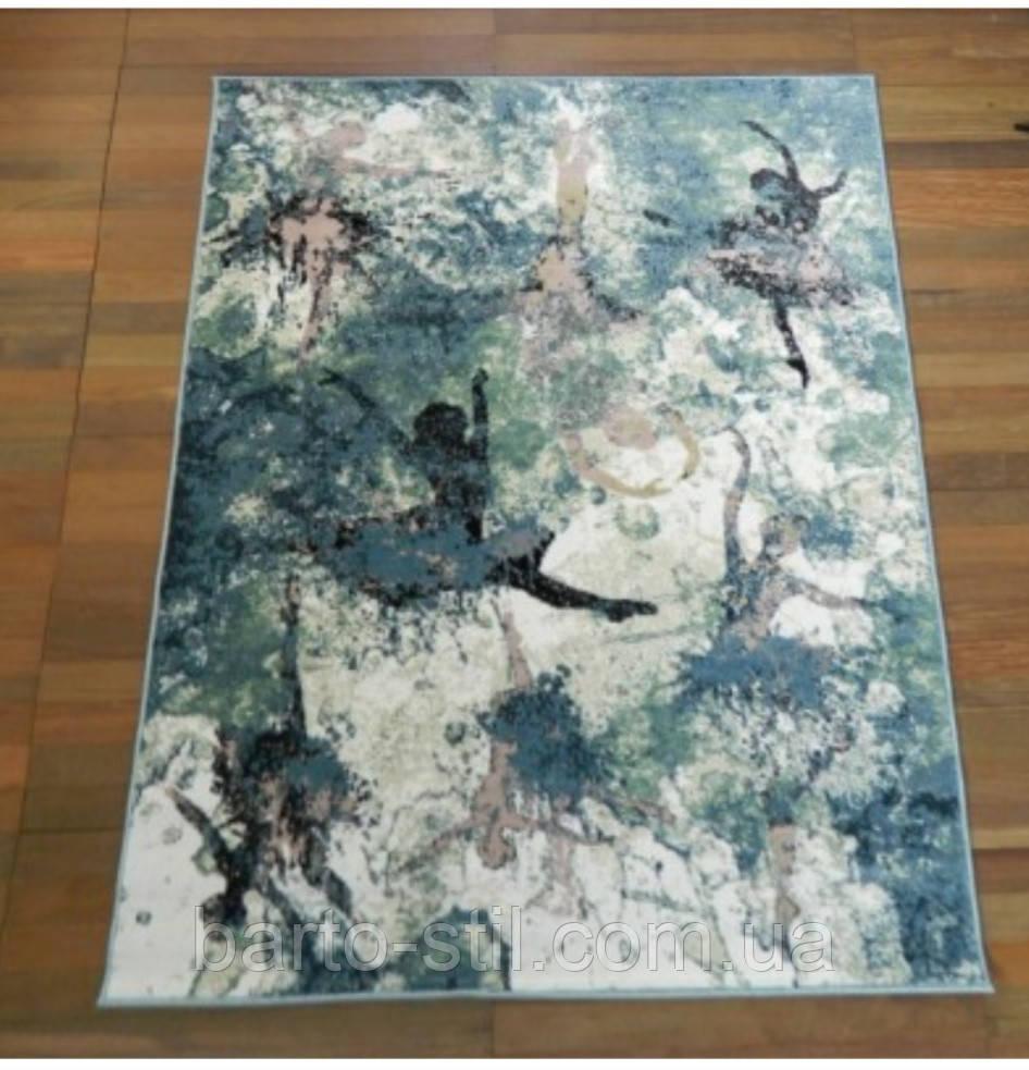 Ковёр Drem серых оттенков 1.60×2.30м