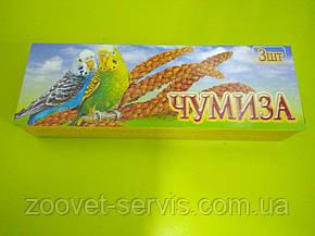 Чумиза-лакомство для попугаев, канареек, амадин, грызунов, фото 2