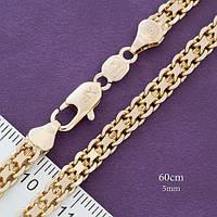 Цепочка плотное плетение позолота Xuping мед золото