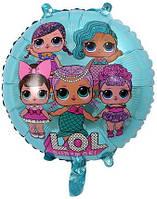 """Шары фольгированные круглые """"Куклы L.O.L голубые"""". Диаметр:18""""(45 см)"""