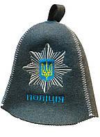 Шапка для бани Поліція шерсть, фото 1