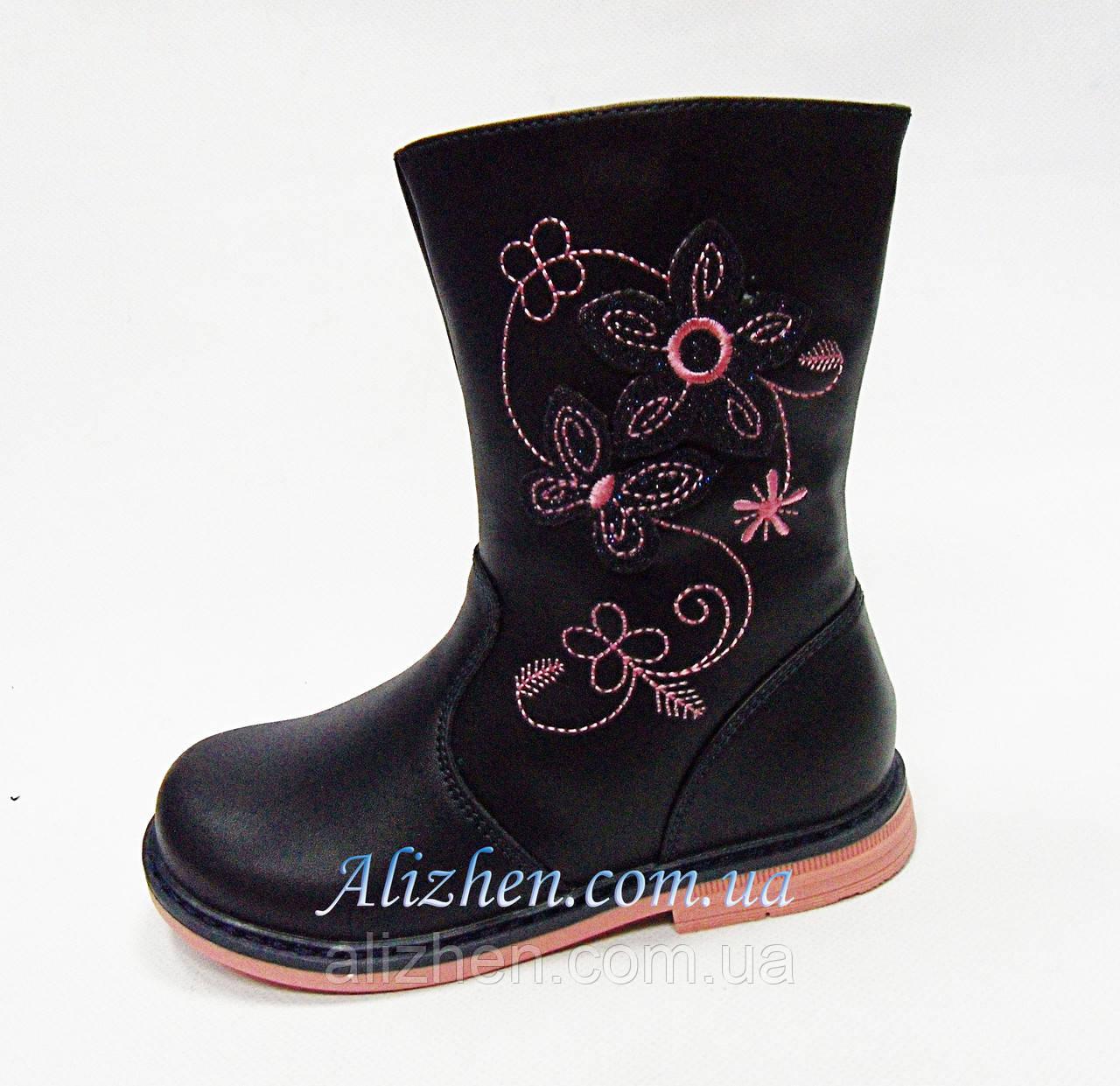 b9ea8569a Детские кожаные демисезонные сапожки, ботинки для девочек тм Сказка 25, 26,  27,