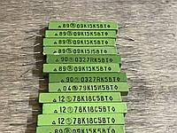 Резистор ТВО 27 Ом, 150 Ом, 180 Ом 5 Вт