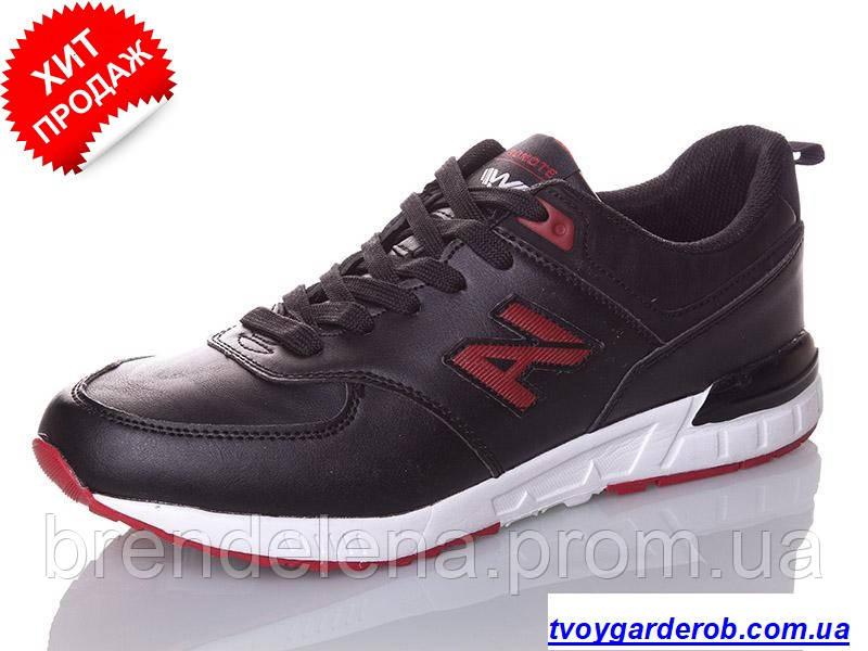 Классические мужские кроссовки р 41 (код 8666-00)