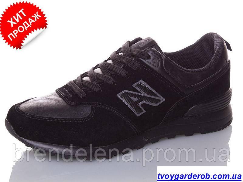 Классические мужские кроссовки р 41-45 (код 8668-00)