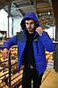 """Зимняя синяя мужская спортивная куртка Intruder """"lightning"""""""
