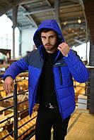"""Зимняя синяя мужская спортивная куртка Intruder """"lightning"""", фото 1"""