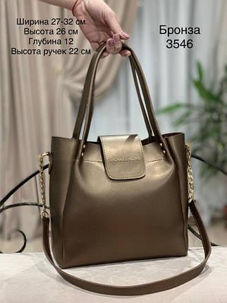 Бронзовая женская сумка с подкладкой, фото 2