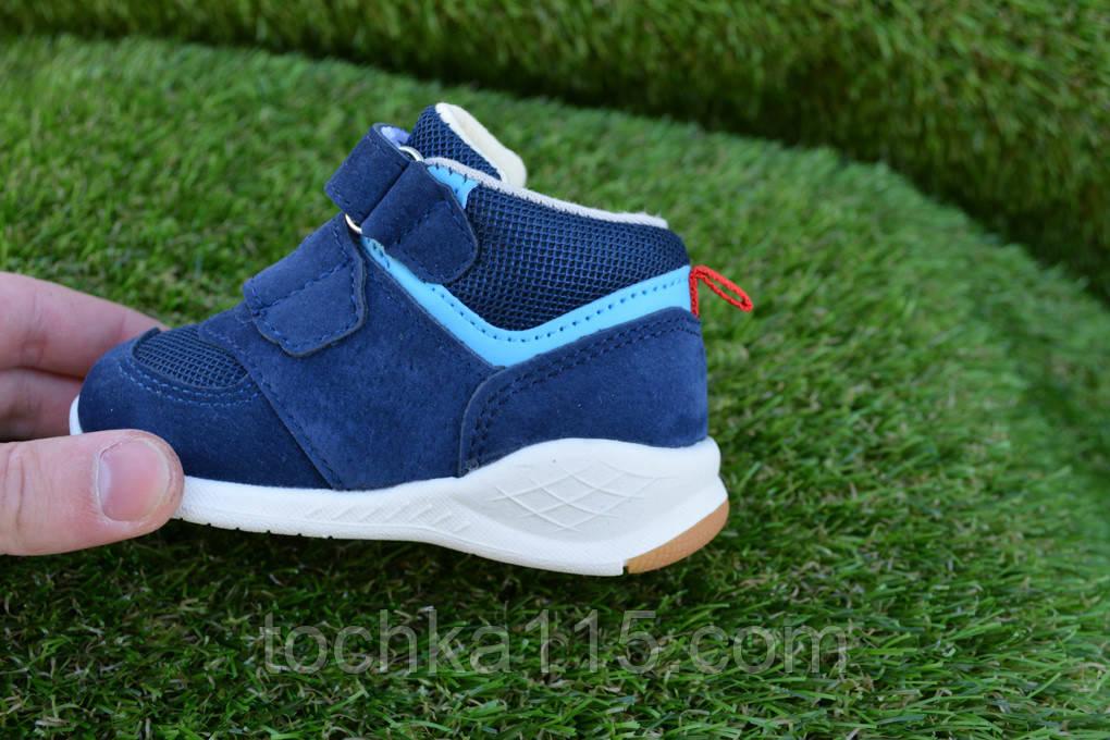 ... Детские хайтопы высокие кроссовки Adidas синие, копия, фото 4 ... 5aad7283d38