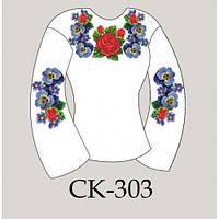 Заготовка жіночої сорочки на габардині для вишивки бісером або хрестиком c3e8c70474cc9