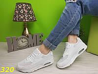 Кроссовки аирмакс белые, фото 1