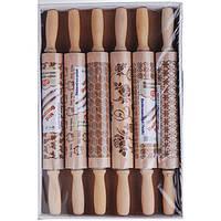 Скалка для теста деревянная (12-RP)