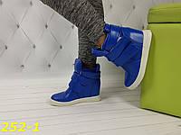 Сникерсы маранты синие, фото 1