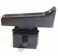 Кнопка включения УШМ Stern-230(двойное включение)