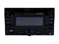 Автомагнитола 2DIN MP3 9901 ZMP