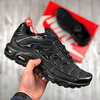 Чоловічі кросівки Nike Air Max TN Plus 672a746334033