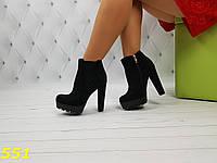 Ботинки на тракторной подошве с резинкой, фото 1