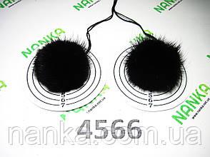Меховой помпон Норка, Черный, 5 см, пара 4566, фото 2
