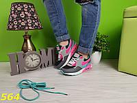 Кроссовки аирмаксы серые с бирюзово-розовыми вставками, фото 1
