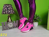 Кроссовки аирмаксы ярко розовые с синим, фото 1