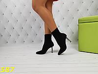Ботинки чулки с узким носком и металлическим каблуком, фото 1