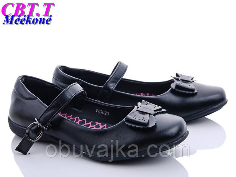 Подростковые туфли для девочек от производителя CBT T(33-38)