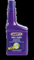 Промывка топливной системы бензиновых и дизельных двигателей DRY FUEL 325мл Wynns 71867