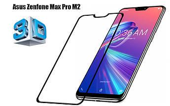 3D защитное стекло Asus Zenfone Max Pro M2