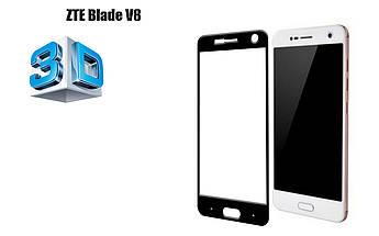 3D защитное стекло ZTE Blade V8