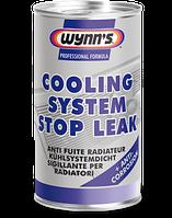 Герметик системы охлаждения COOLING SYSTEM STOP LEAK 325мл Wynns 45644