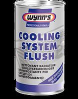 Промивка системы охлаждения 325мл Wynns 45944