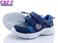 Спортивная обувь оптом Детские кроссовки 2019 оптом от фирмы CBT T(22-27)