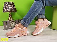 Кроссовки аирмаксы нежно розовые (морковный цвет), фото 1