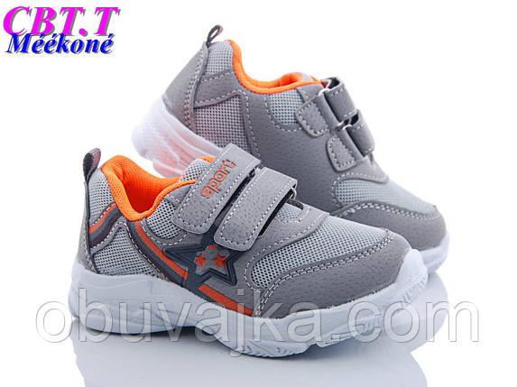 Спортивная обувь оптом Детские кроссовки 2019 оптом от фирмы CBT T(22-27), фото 2