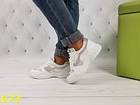 Кроссовки Баленсиага белые на толстой подошве с дышащей сеткой серебряная полоса, фото 1