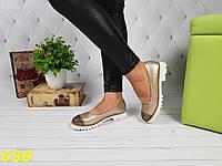 Туфли лоферы на тракторной платформе золотые шампань с носочком в голографических блестках, фото 1