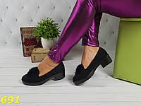 Туфли лоферы черные замшевые с меховым помпоном, фото 1
