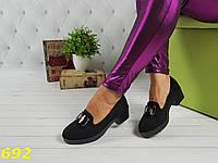Туфли лоферы черные замшевые с пряжкой, фото 1