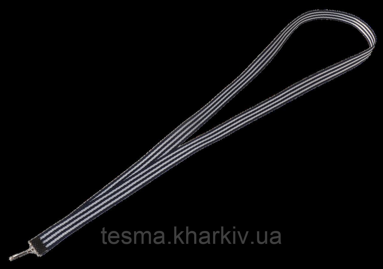 Ленты для бейджей 10 мм Синий три полоски белые