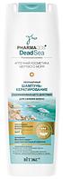 Обогащенный шампунь-кератирование - Витэкс Pharmacos Dead Sea