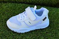 Детские подростковые кроссовки сетка найк Nike белые, копия, фото 1