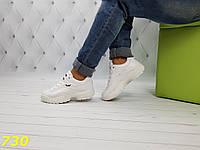 Кроссовки белые фила, фото 1